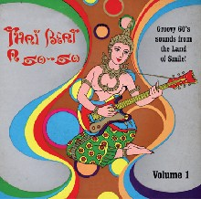 VARIOUS ARTISTS - Thai Beat A Go-Go Vol. 1